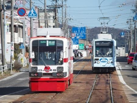 豊橋鉄道モ780形日の丸薬局&モ3500形県民共済