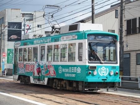 豊橋鉄道モ3500形吉田商会