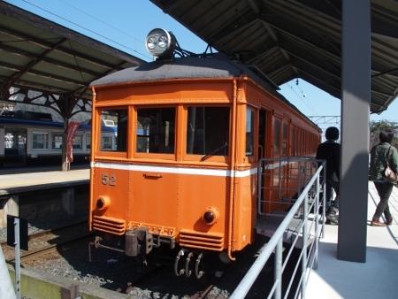 一畑電車デハニ50形