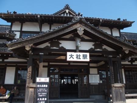 旧大社駅 駅舎2
