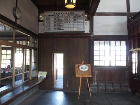 旧大社駅 改札1