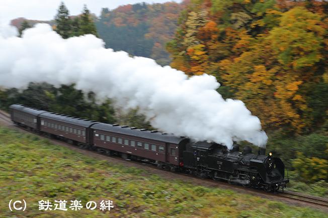 20161109越後鹿渡011DX2