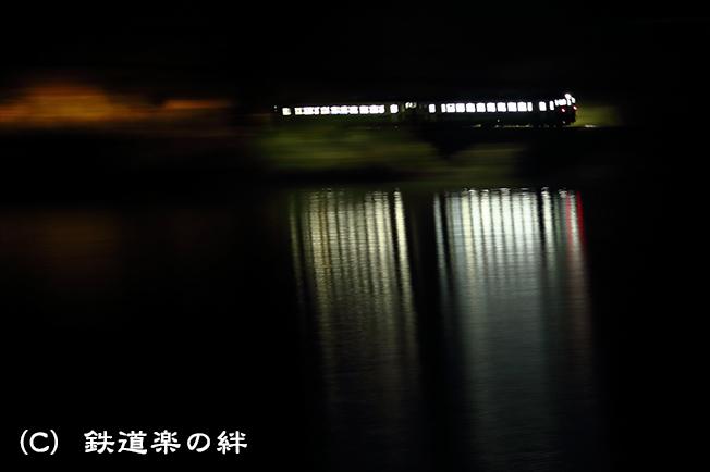 20161113会津川口031DX2