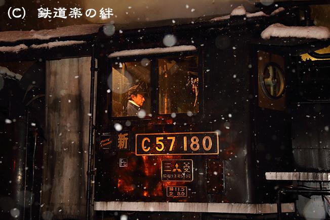 20131214野沢015D3