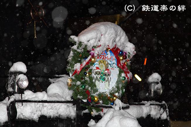 20131214野沢035D3