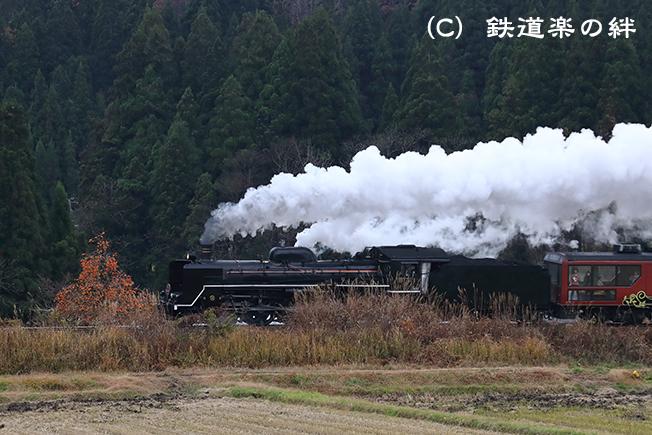 20161127野沢1DX2