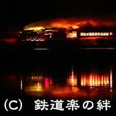 20161127津川1DX2コピー
