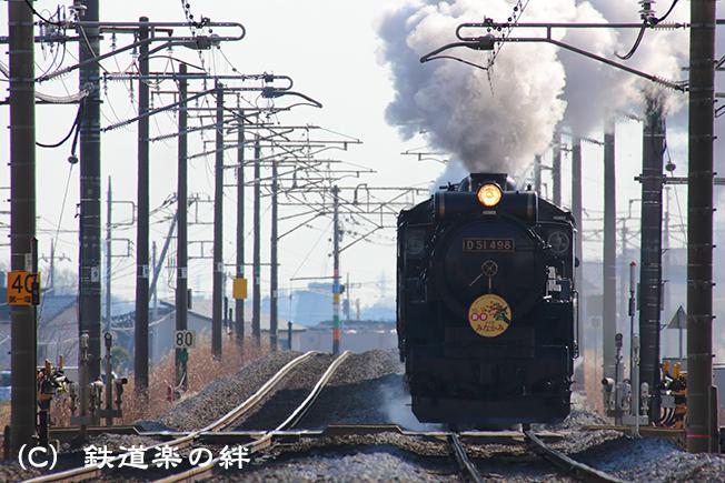 20140118渋川015D3