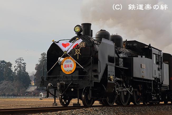 20140125北真岡5D3