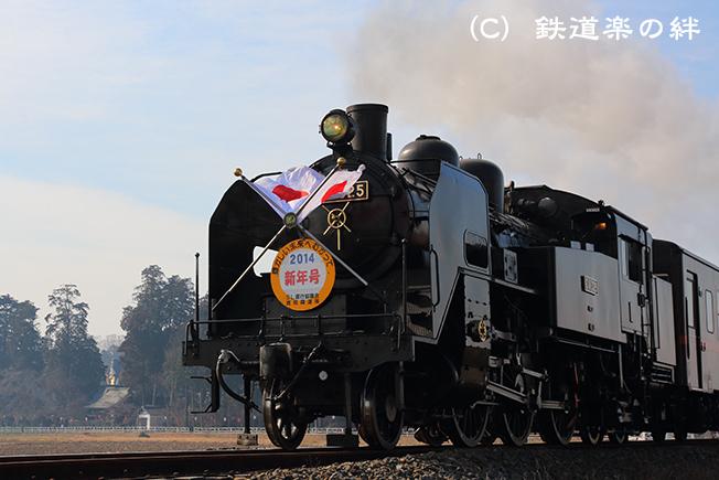 20140126北真岡5D3