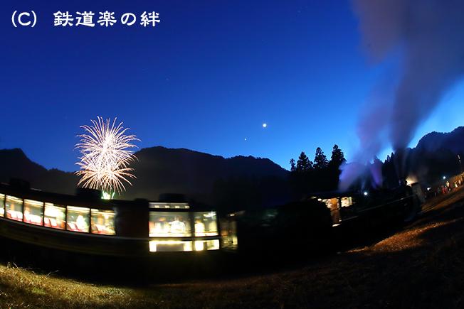 20161203日出谷1DX2
