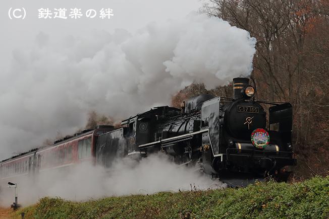 20161204荻野1DX2