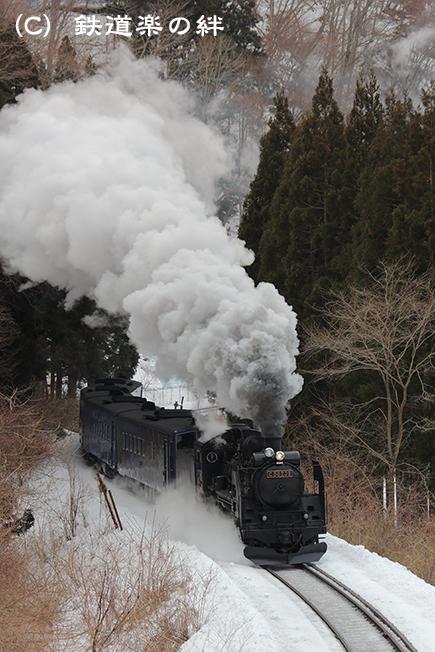 20140301足ヶ瀬025D3