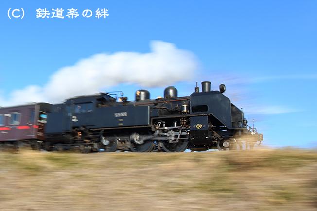 20140308久下田5D3
