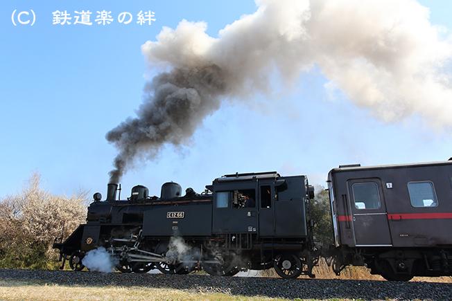 20140316折本025D3