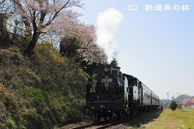 20140412折本015D3
