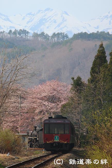 20140420上野尻045D3