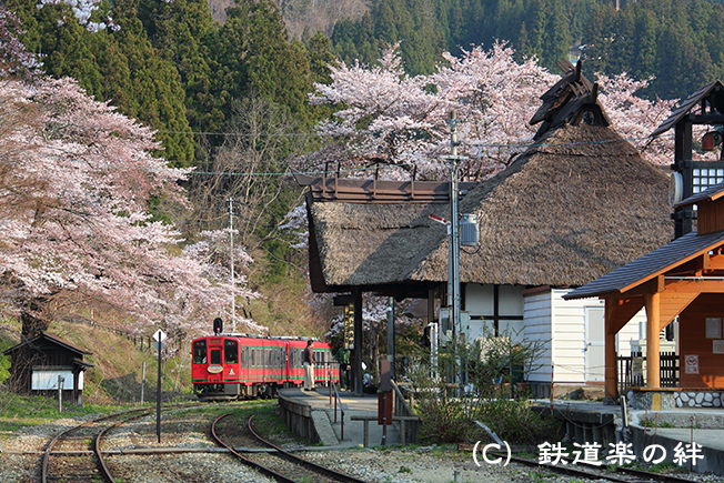 20140426湯野上温泉駅035D3