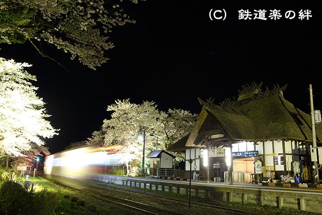 20140427湯野上温泉駅025D3