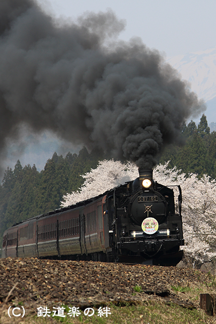 20140426上野尻015D3