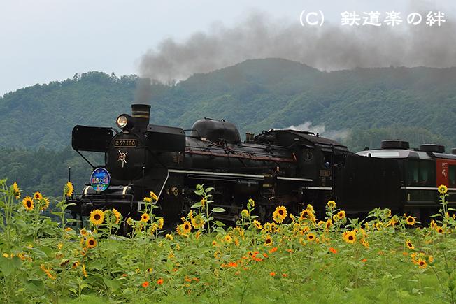 20140813尾登5D3