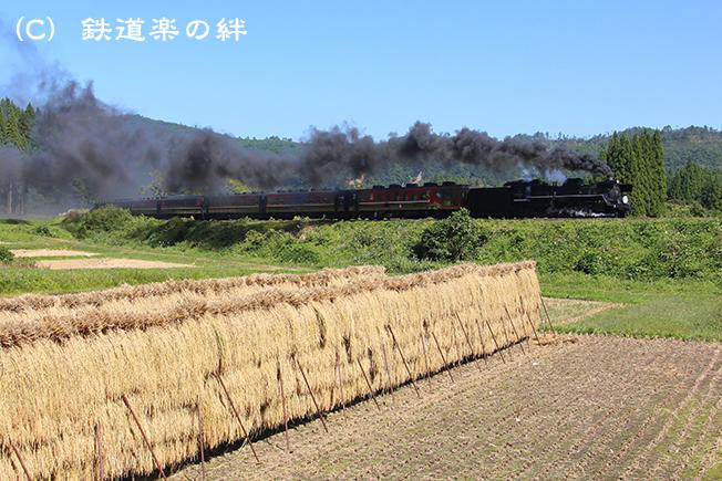 20140927上野尻5D3