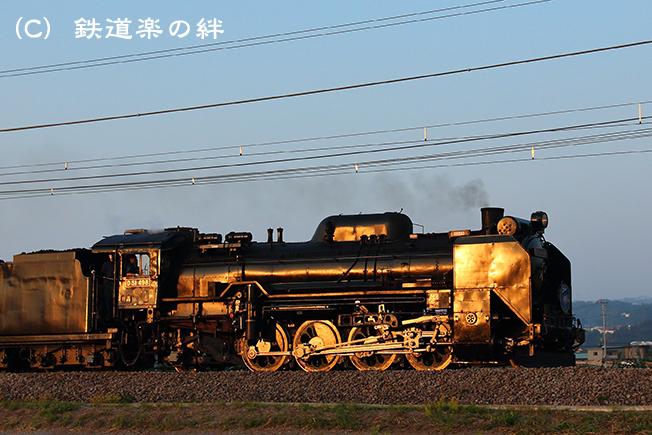 20141011渋川035D3