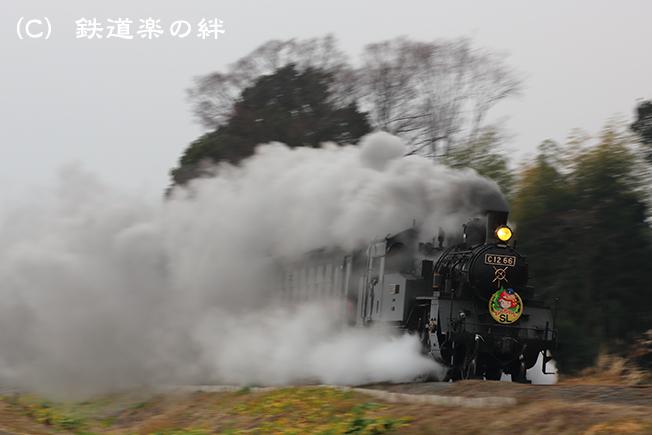 20150208真岡5D3