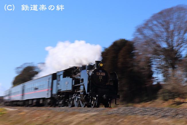 20150214真岡025D3