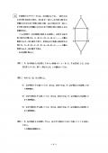 20nishi-math_01_201701091843231ba.jpg