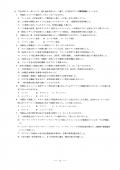 mon_01.jpg