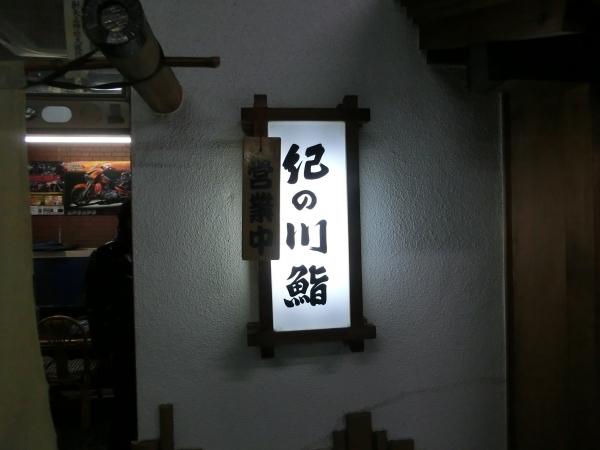 161106_112.jpg