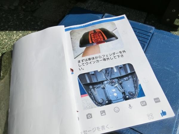 鐵161112 001