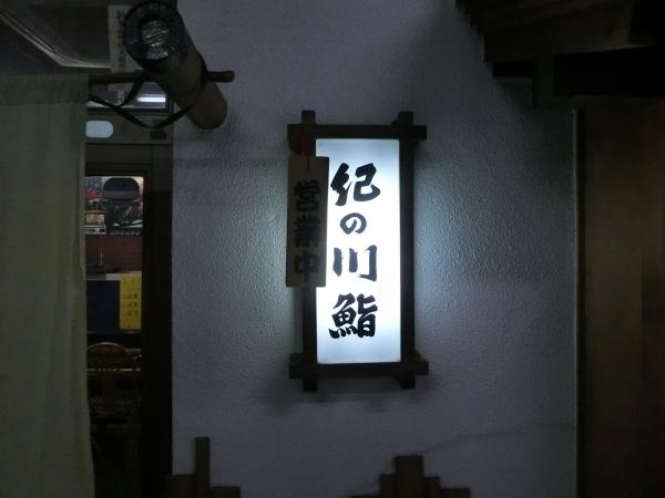 鐵161120 198