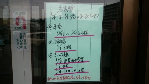 170109清乃02