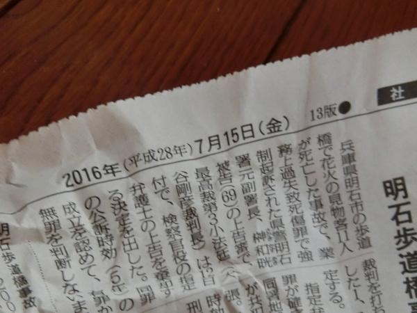 鐵170122 006