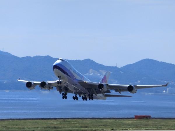 飛行機170123