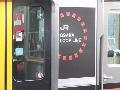 大阪環状線 変わりゆく電車たち 3
