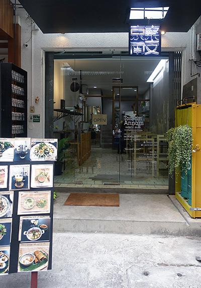 Tonkin Annam 東京安南_バンコク_ベトナム料理07
