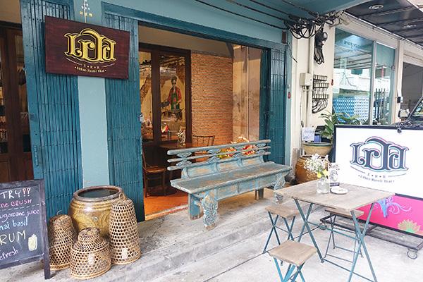 ERR_タイ料理_バンコク08