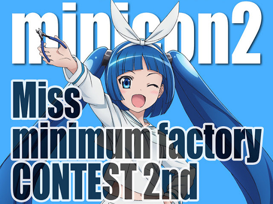 minicon2.jpg