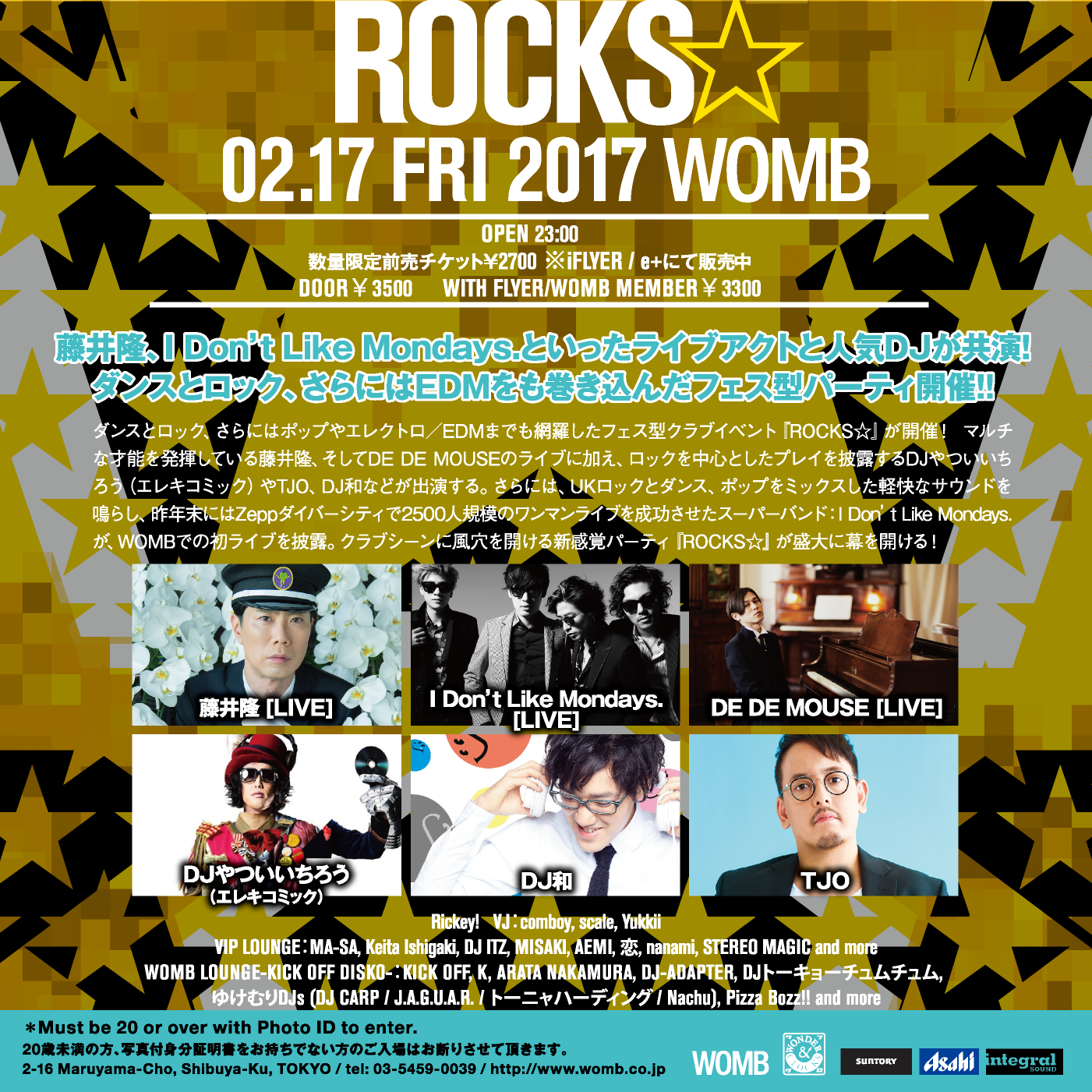 0217_ROCKS_flyer bac_FIX