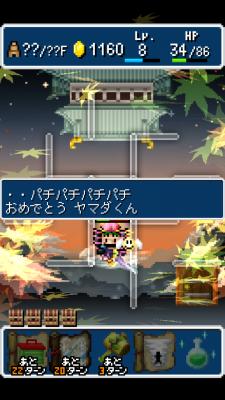 yamada14