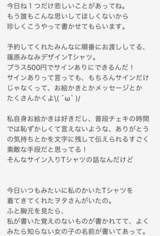 1_20161125052955cc0.jpg