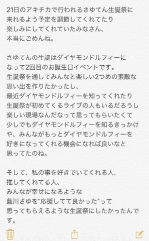 1_20161218201950d06.jpg