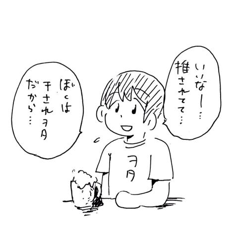1_20170130002352ebc.jpg