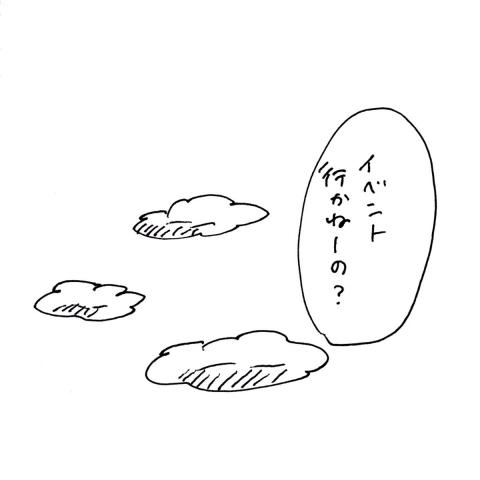 1_20170130002632abc.jpg