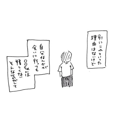 1_201701300027211a7.jpg