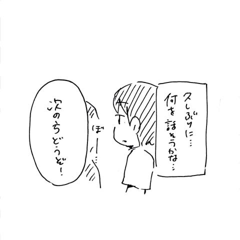 1_2017013000285823f.jpg