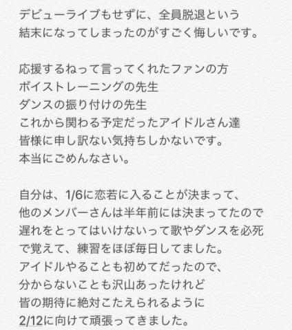 1_20170131135635b10.jpg